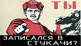 https://kavkazcenter.com/russ/content/2008/09/26/61278_1.jpg