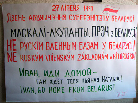 Гологрудые Femen штурмовали посольство России: активистки задержаны за незаконное проникновение на территорию РФ - Цензор.НЕТ 6868