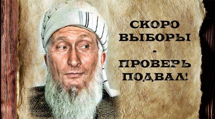 Массовые задержания в Симферополе были связаны с терактами в РФ. Это очередная акция устрашения, - Смедляев - Цензор.НЕТ 6277